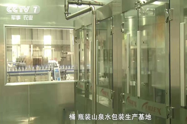 FILLEX Water Filling Machine Got Highly Recognized by Customer on CCTV-7